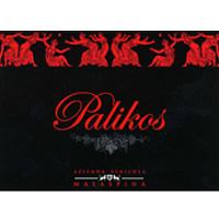 Palikos Rosso 2005