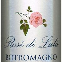 Rosé di Lulù 2008