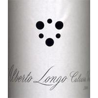 Calcara Vecchia Rosso 2004