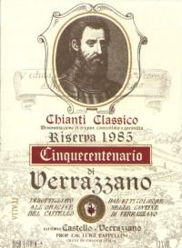 Chianti Classico Riserva Cinquecentenario di Verrazzano 1985