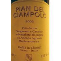 Pian del Ciampolo 2002