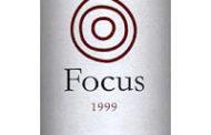 C.O.F. Focus Merlot Zuc di Volpe 1999