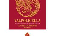 Valpolicella Classico Superiore Ripasso 2006