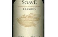 Soave Classico Monte Tondo 2006