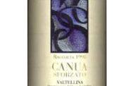 Valtellina Sforzato Canua 1996