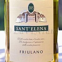 Friuli Isonzo Friulano Rive Alte 2015 Sant'Elena