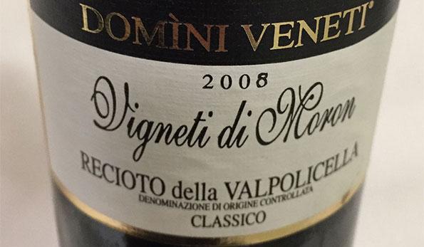 Recioto della Valpolicella Classico Vigneti di Moron Domini Veneti 2008 Cantina Valpolicella Negrar