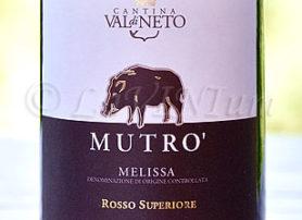 Melissa Rosso Superiore Mutrò 2012