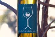 Produttori, un vino al giorno: Vernaccia di San Gimignano Assola 2017 - Tenuta Montagnani