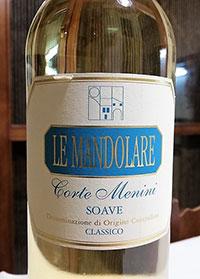 Soave Classico Corte Menini 2016
