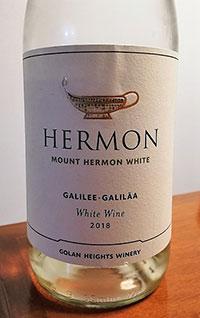 Hermon Golan Heights Winery