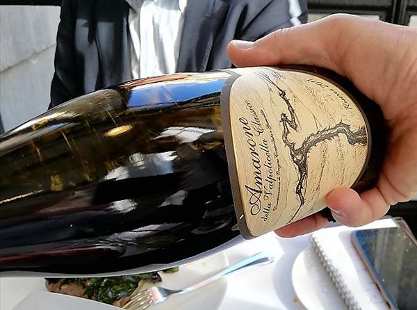 Amarone della Valpolicella Classico Riserva 2011 Terre di Leone
