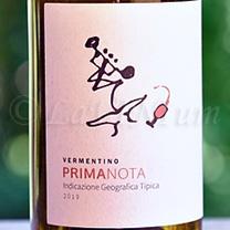 Vermentino Bianco Primanota 2019 Tenuta Montagnani